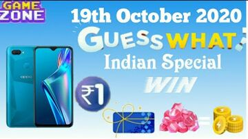 Quiz, Amazon.com, Flipkart Guess What Quiz Answers Today 19th Oct 2020 – INDIAN SPECIAL GUESS WHAT Flipkart QuizAnswer