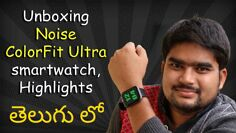 Noise ColorFit Ultra Smartwatch unboxing & watch highlights in Telugu